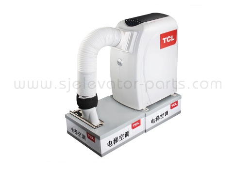 TCL elevator Air-condition cold and warm